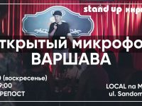 Stand Up (Warszawa Edition) 19.01