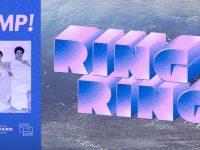 Ring Ring: KAMP! | 20.08 / Lunapark