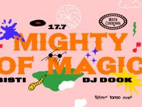 Mighty of Magic / Wata Cukrowa / Lunapark