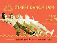 Street Dance Jam na Wolności - start 18:00