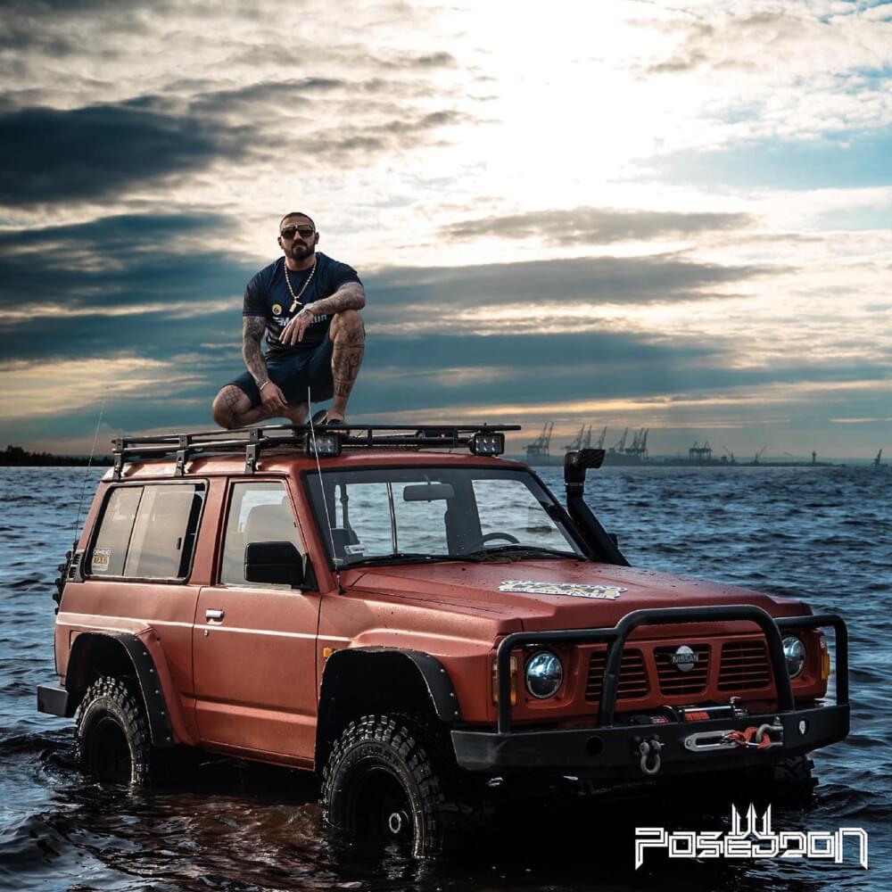 kizo - Posejdon - okładka albumu