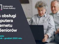 Kurs obsługi komputera i Internetu dla Seniorów