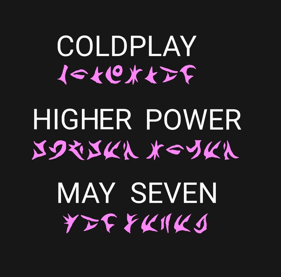 Coldplay Alien Radio Higher Power