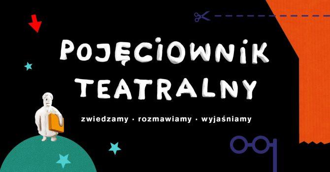 Pojęciownik Teatralny | Filmy online z PJM i napisami