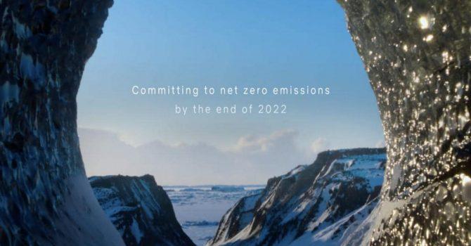 Netflix zapowiada zerową emisję gazów cieplarnianych do końca 2022 roku
