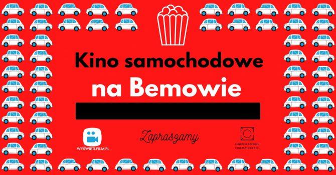 Kino samochodowe na Bemowie