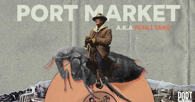 Port Market @PortBar