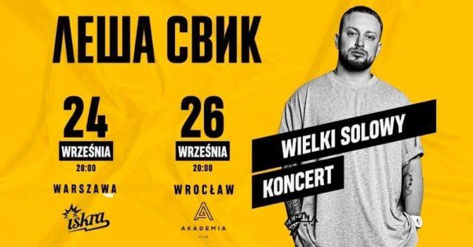 Lesha Svik w Warszawie | Wielki Solowy Koncert
