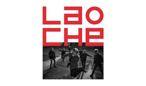 Lao Che trasa pożegnalna No to Che - koncert przeniesiony