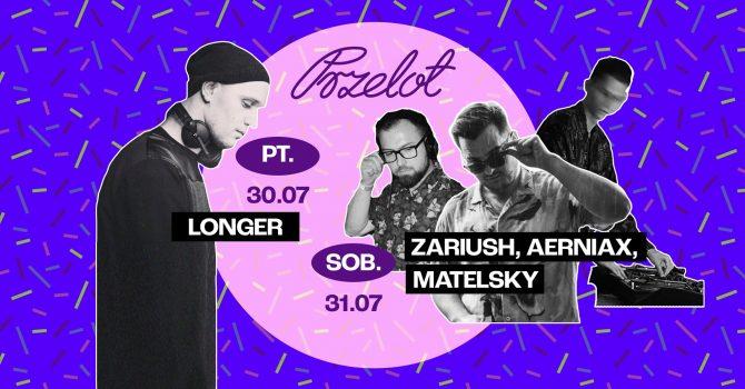 Podróż pod róż ~ Longer / Zariush / Aerniax / Matelsky