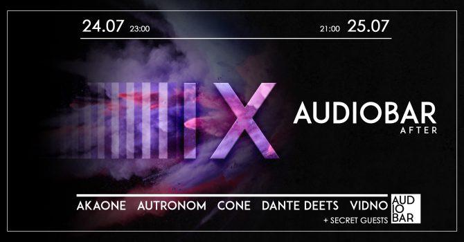 Audiobar 2021 - After