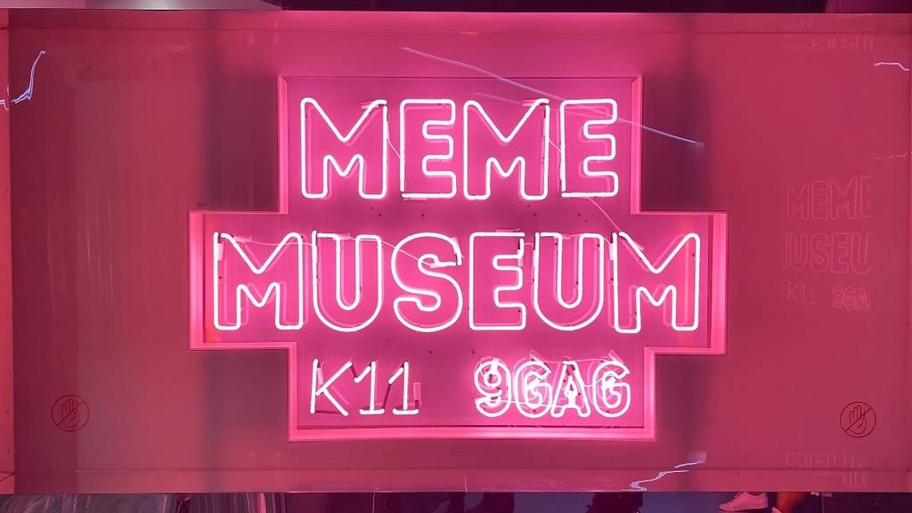 Słyszeliście o muzeum kosiarek? Przygotujcie także się na muzeum memów