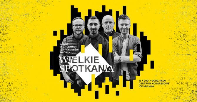 Wielkie spotkania – koncert na 75. urodziny Polskiego Wydawnictwa Muzycznego