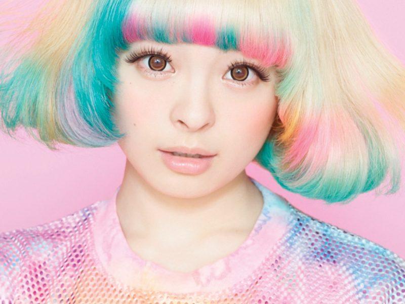 Azjatycka gwiazda muzyki pop z 12 lat