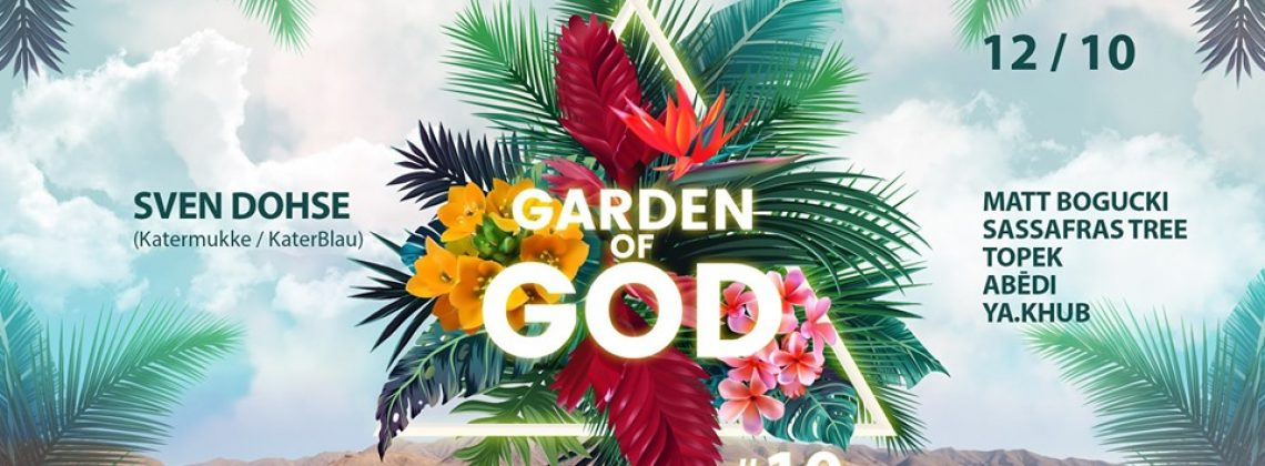 Garden of God #10: Sven Dohse (KaterBlau)