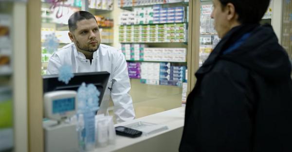 """Kaz Bałagane wykorzystuje """"Narodowy Fundusz Zdrowia"""" do promocji nowego albumu?"""