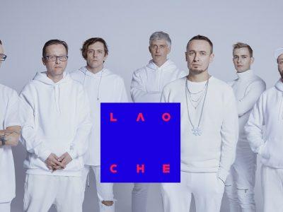 Lao Che w Cieszynie