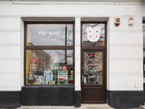 Młodzi dizajnerzy zmieniają oblicze warszawskiej Pragi. Efekt? Zobaczcie sami!