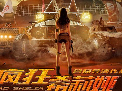 Chińska podróba Mad Maxa, którą musisz zobaczyć
